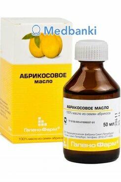Абрикосовое масло 50 мл и/к круглый флакон Галенофарм