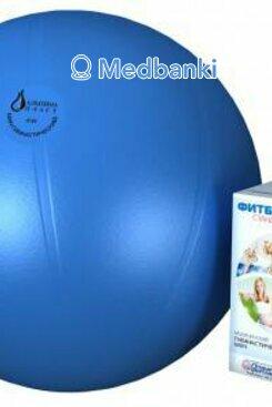 Гимнастический мяч Фитбол, диаметр 65 см