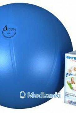 Гимнастический мяч Фитбол, диаметр 75 см