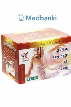 Женские массажные вакуумные банки KangCi ( Yuexiao ) для груди, 2 шт в комплекте