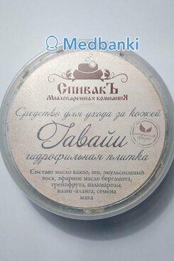 Гидрофильная плитка, средство для ухода за кожей, 75 г