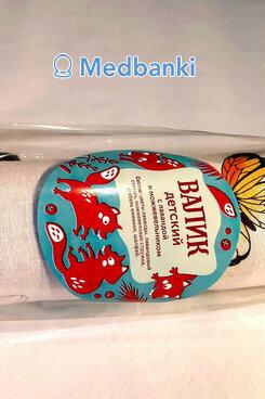 Валик можжевелово-лавандовый, детский, 30*7 см