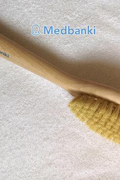 Щетка для сухого массажа Кактус 30 см с ручкой