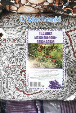 Подушка травяная можжевелово-лавандовая, 22*22 см