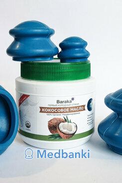 Комплект Антицеллюлитные резиновые банки 4 шт + 500 мл кокосового масла