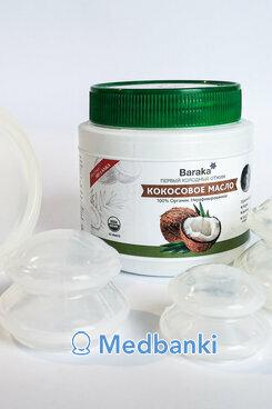 Комплект Антицеллюлитные силиконовые банки 4 шт + 500 мл кокосового масла