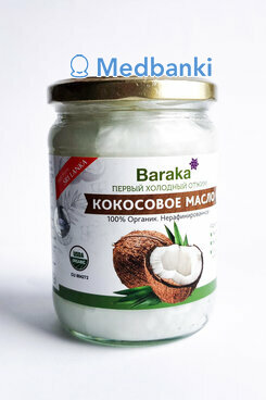 Кокосовое масло нерафинированное Органик Био, 500 мл, стекло