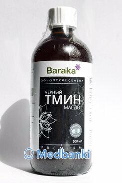 Масло черного тмина Барака, Эфиопия, 500 мл