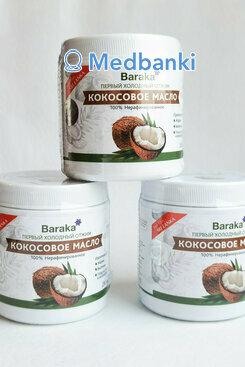 Набор из 3-х шт кокосового масла по 250 мл нерафинированного холодного отжима пищевого Органик (Extra Virgin Coconut Oil Organic) Экстра Вирджин
