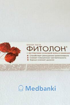Зубная паста Фитолон с экстрактами осиновой коры и ламинарии 75 мл