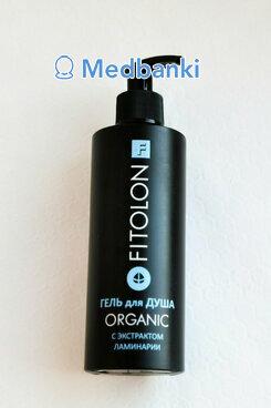 Органический гель для душа Фитолон с экстрактом ламинарии Organic, 250 мл
